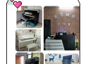 哪里能學鋼琴  哪里教的好?