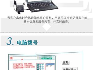 出售客服电话录音电话机话务员耳机客户系统