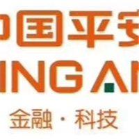 中国平安保险【集团】股份有限公司