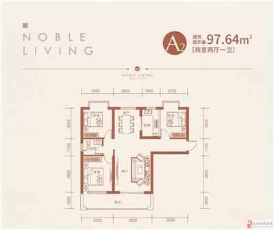 A2-97.64�O-2室2�d1�l