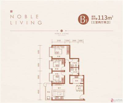 B1-113�O-3室2�d2�l