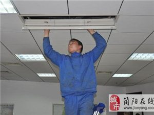平谷区马坊空调安装/移机【实体经营】