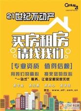 bwin必赢手机版官网渤海西区2室1厅1卫42万元