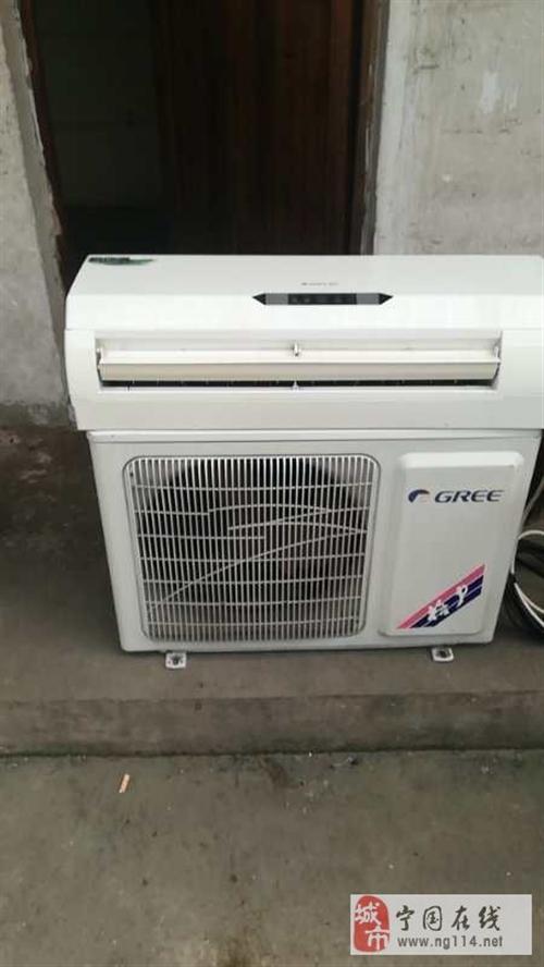 处理格力1.5匹空调