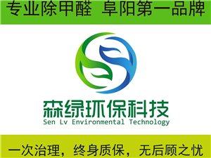专业除甲醛,除装修污染