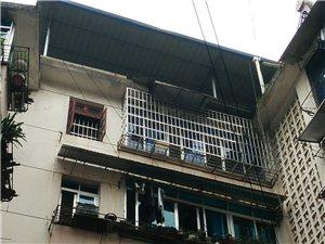 二中坡脚一小对面3室1厅1卫