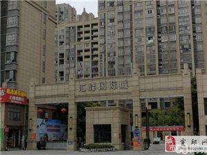 汇峰国际城 3室2厅1卫 49万元