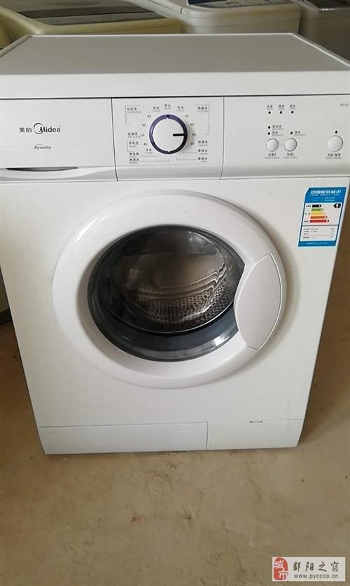 美的全自動洗衣機