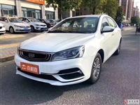 大眾桑塔納吉利遠景寶駿510分期買車首付只需九千元