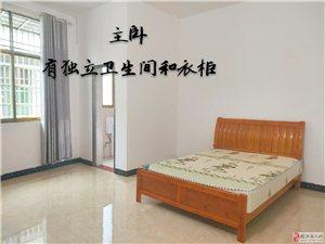 两室一厅一厨两卫房屋出租