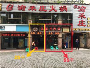 舟白洞口磐石临街门面分零出租(25、55平)!!