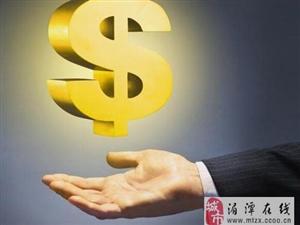 装修贷款,住房贷款,工商银行贷款
