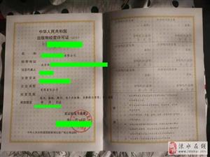 北京昌平图书文化公司低价转让