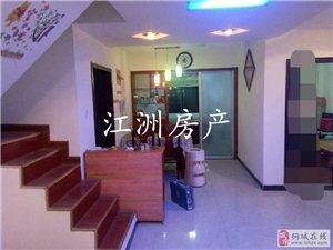 新東方世紀城 精裝復式 有露天陽臺3室2廳2衛1400元/月