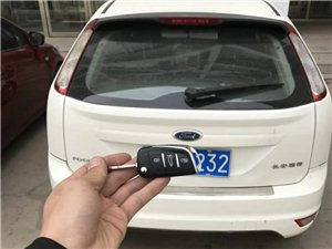 腾冲汽车开锁公司电话附近_110开锁多少钱一次