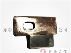 鎢銀+紫銅 異種金屬焊接加工