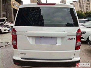 长安欧尚X70A七座SUV首付一万月供低至一千多