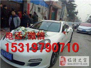 西安临潼婚车头车 婚庆车队报价 婚庆公司租车价格表