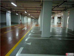 滨州卖金刚砂耐磨材料包做固化地坪公司