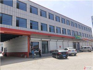 店子单身公寓带地暖,独立卫生间3500元/月