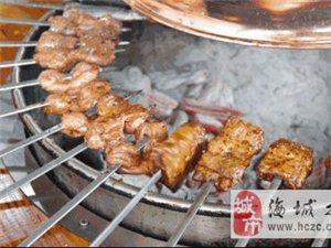 水滸烤肉培訓在線報名