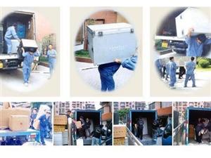 个人搬家、单位办公室仓库、店铺各类搬家【常熟搬家】