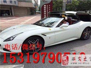 西安婚慶公司租婚車價格