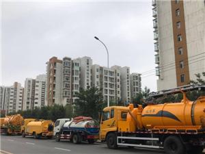 藏龙岛化粪池清理公司