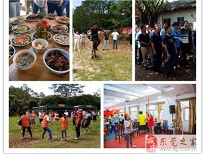 凝聚團隊力量之台湾福田公司員工拓展野炊燒烤一日游