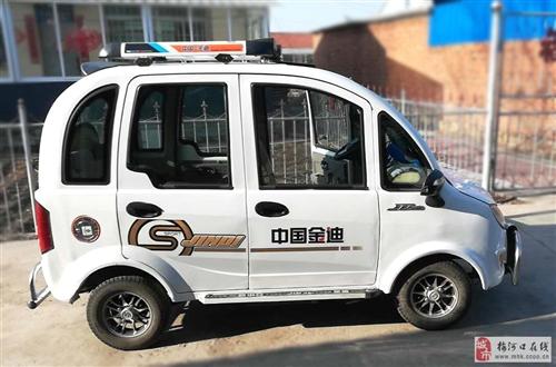 个人出售9成新四轮代步车,能送货拉人送快递都行