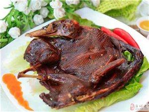 特色醬板鴨培訓傳統做法 醬香鴨培訓現場指導