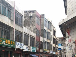 胜利路红旗市场路口一间三层自建房115万元