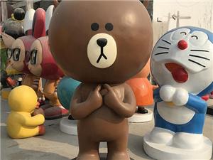 網紅布朗熊雕塑奶茶店雕塑擺件52*50*105