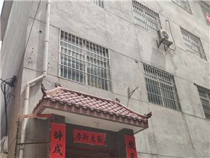 临潼东大街东街社区北侧,空房出租