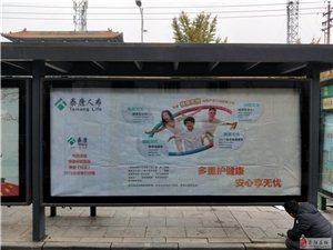滎陽上街鄭州候車亭站牌公交車媒體廣告