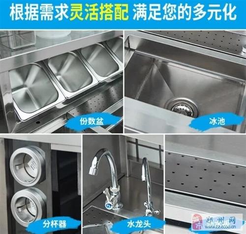 鄭州奶茶店全套設備哪家好水吧臺制冰機封口機