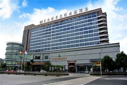 腾冲美尔翡翠皇冠建国大酒店有限公司