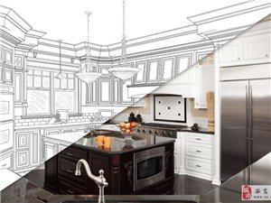 西安家庭裝修,新房裝修,二手房裝修就找東興豪庭裝飾