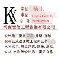 许昌设计院办环境工程大气污染乙级?#34903;?#21644;条件