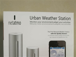 家庭用环境监测仪2000套(可用作家庭、商业宣传
