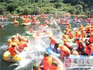安溪志閩漂流打水仗、穿越桫欏谷團隊互動一日游