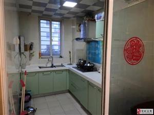 燕京花园3室2厅1卫77万元