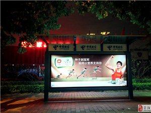 2019年滎陽公交廣告站牌5大特征
