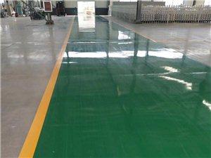 济南做环氧地坪漆地面项目的厂家