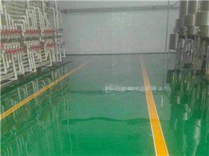 青岛环氧地坪漆厂家低价施工费做车间地面