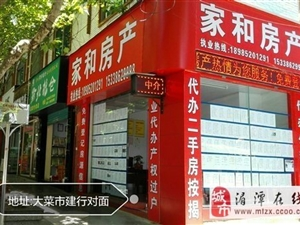 (23)麒龙新城二号路门面1250元/月