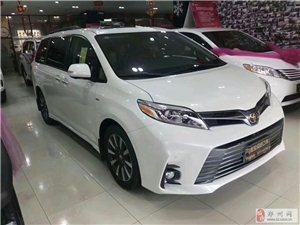郑州哪里卖19款塞纳四驱两驱?