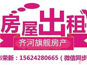 王�f社�^4��3室2�d1�l1100元/月
