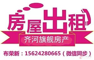 王庄社区4楼3室2厅1卫1100元/月