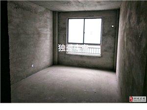 金凯大都会电梯毛坯3室2厅1卫92万元